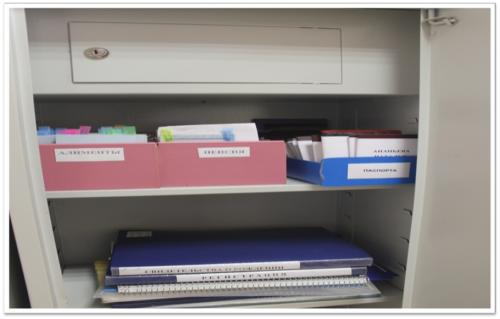 Хранение документов