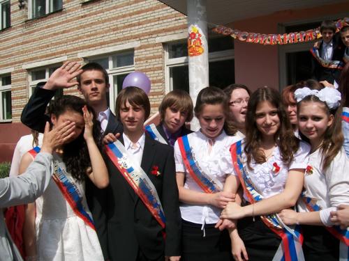 Выпуск 2013