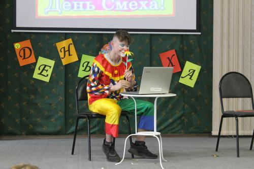 """Клоун """"Асисяй"""""""